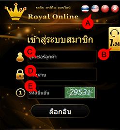 เปลี่ยนภาษาไทย และอื่นๆ