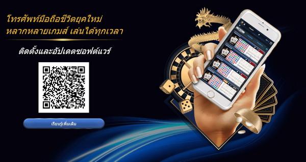 ทางเข้า Royal online v2